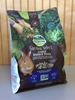Oxbow Garden Select Adult Rabbit Food  - RF390